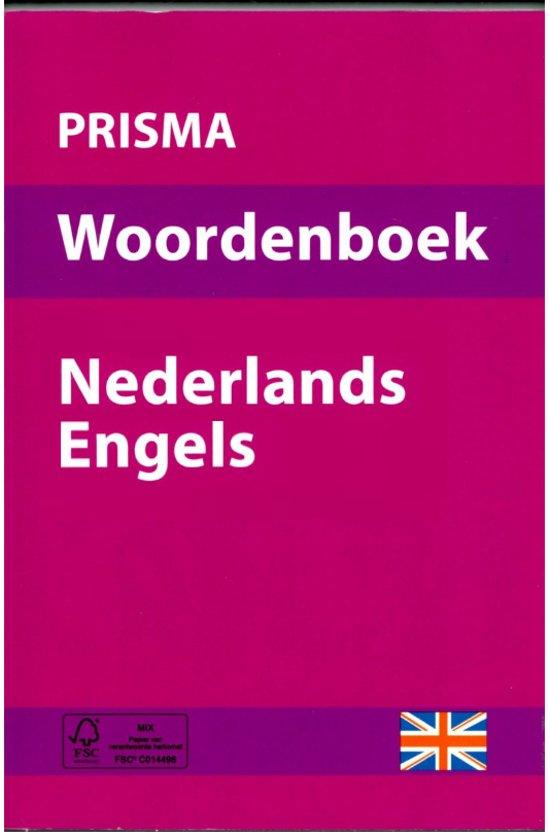 Woordenboek: Nederlands - Engels bij debadeend.nl