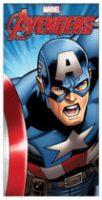 Strandlaken - Captain America: The First Avenger bij debadeend.nl