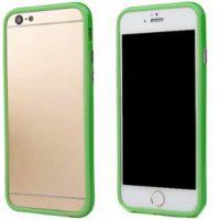 Telefoonhoesje Bumper voor iPhone 8 plus - Groen bij debadeend.nl